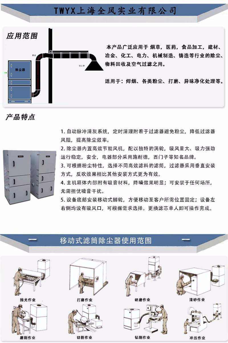 毛刺机工业集尘机  去毛刺机粉尘收集全自动脉冲工业集尘机示例图13