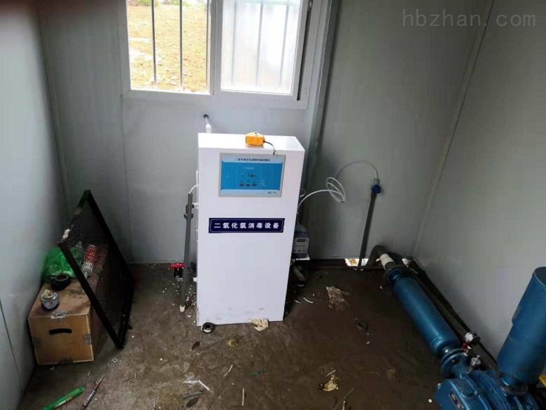 吕梁小型污水处理设备