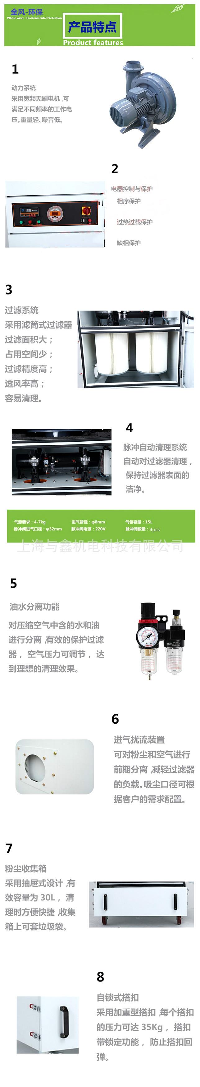工业磨床粉尘吸尘器 打磨集尘器 磨床抛光除尘器 车间扬尘集尘机 大功率磨床吸尘器示例图10
