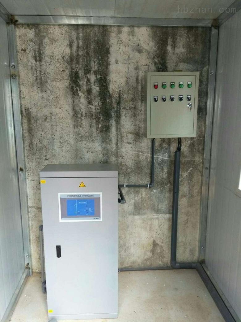 山南地区小型污水处理设备技术