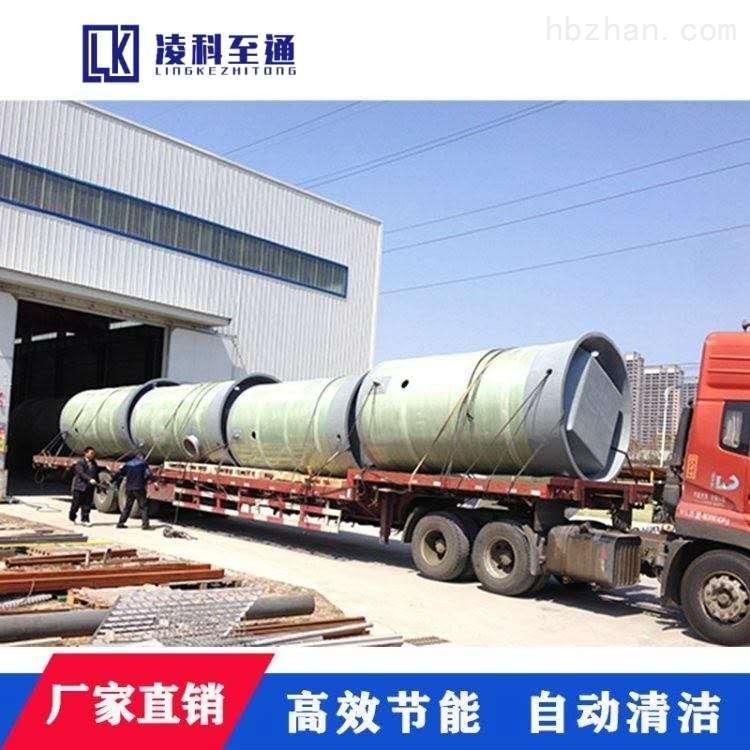 玻璃钢一体化提升泵站污水提升一体化泵站市政排涝一体化预制泵站厂家