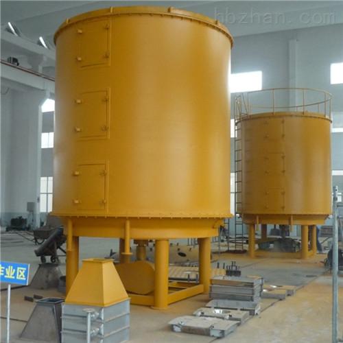 <strong>氯化石蜡盘式连续干燥机价格优惠</strong>