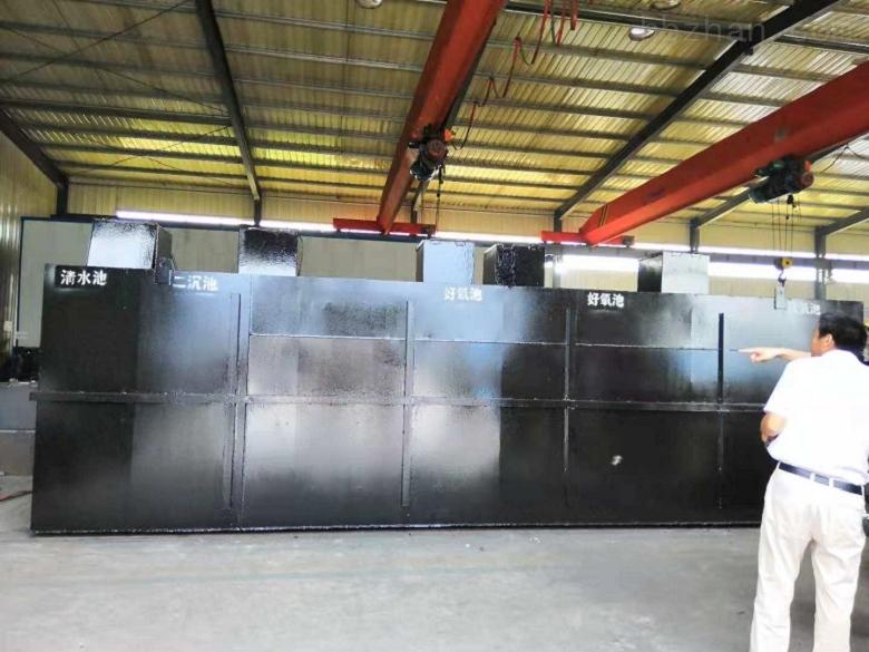 承德一体化预制泵站技术