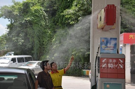 浙江区园林景观造雾设备