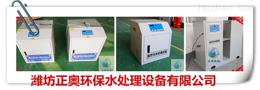 【】白银化验室污水处理设备在线服务