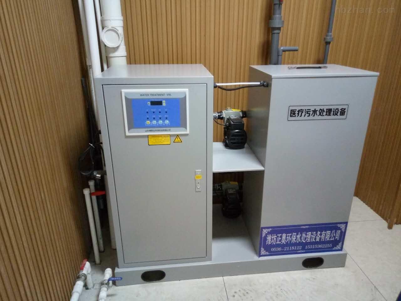 【】宣城化验室污水处理设备正奥远航