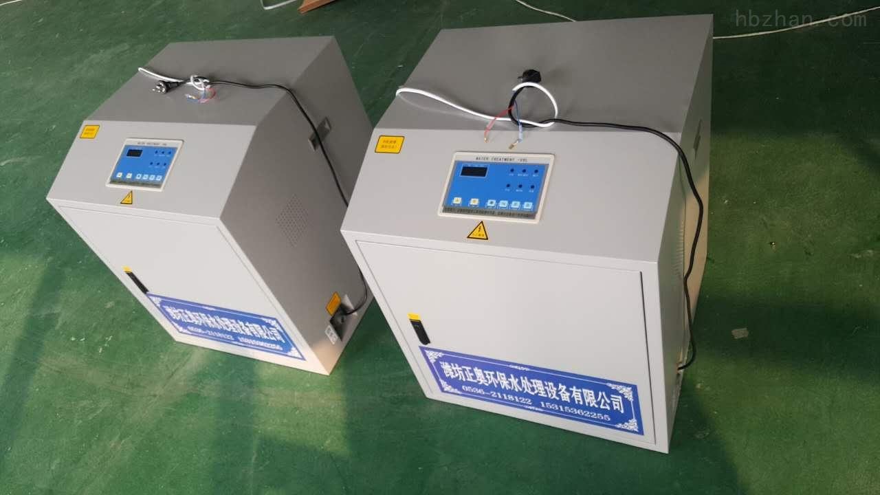 【】嘉兴化验室污水处理设备厂家