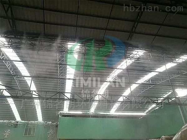 惠州工廠噴霧降溫設備