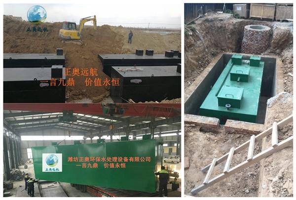 深圳医疗机构污水处理设备GB18466-2005潍坊正奥