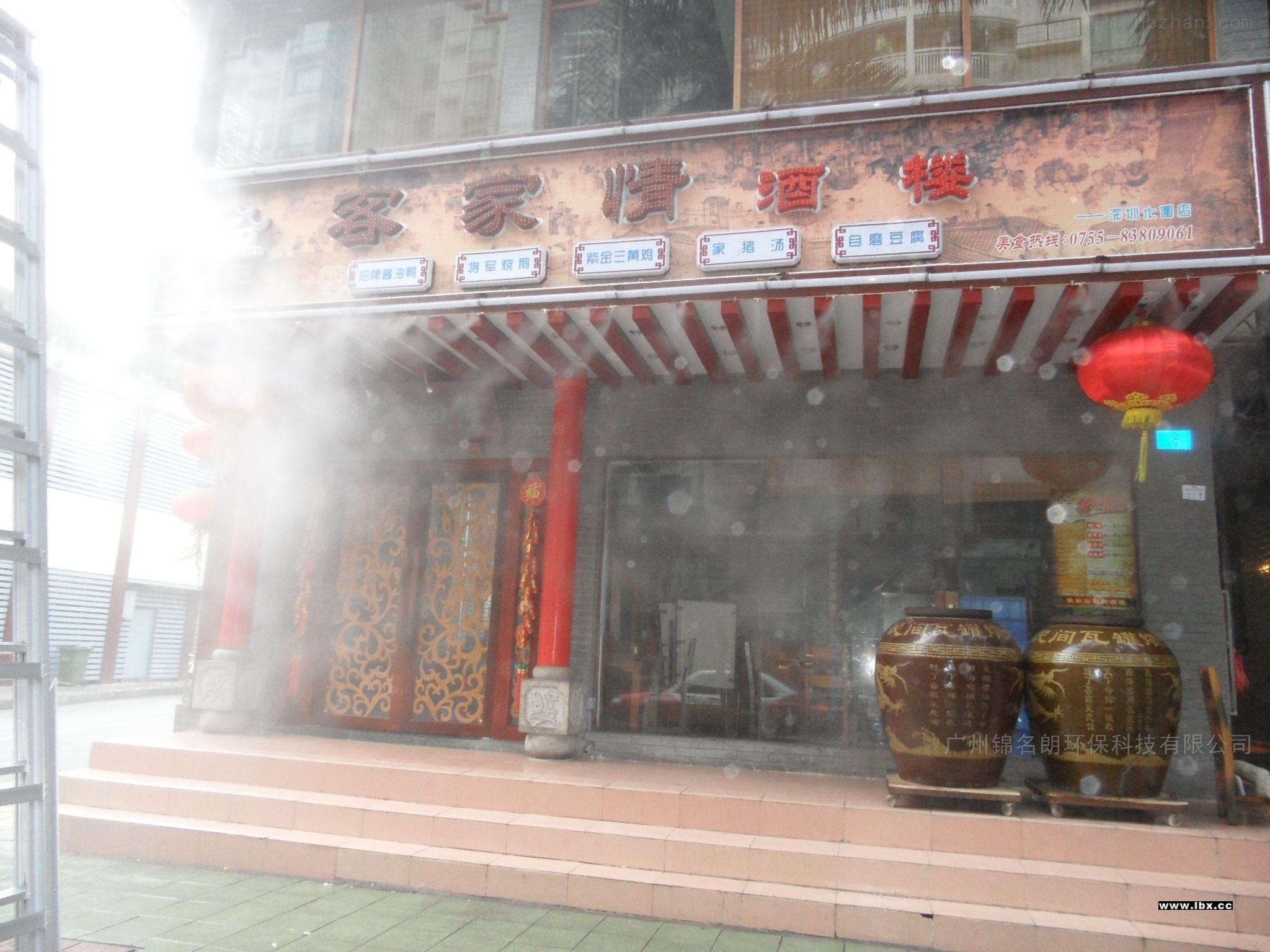 江门工厂喷雾降温设备
