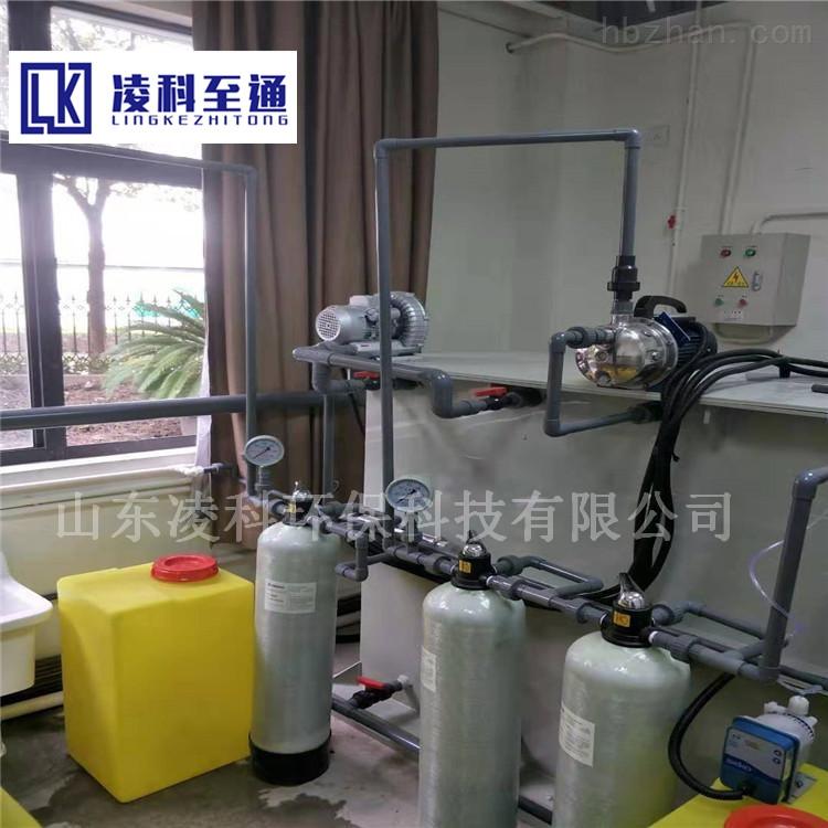 环保有机实验室污水处理设备点击查看