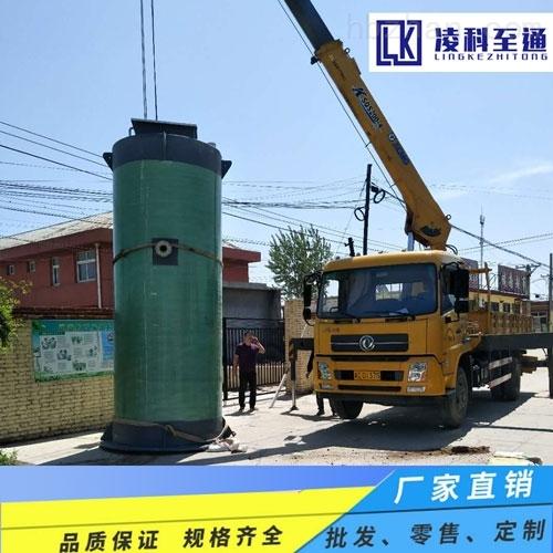 地埋式一体化预制泵站市政给排水一体化预制泵站预制泵站一体化厂家