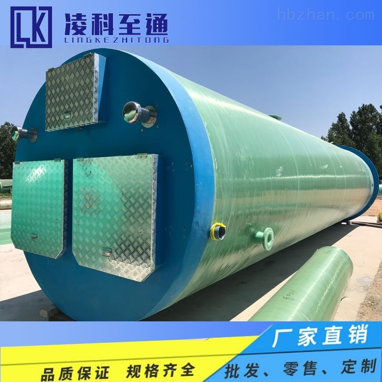一体化提升泵站一体化预制污水提升泵站pe预制一体化泵站