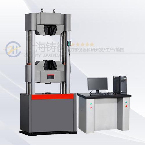 数显式液压微机拉力试验机