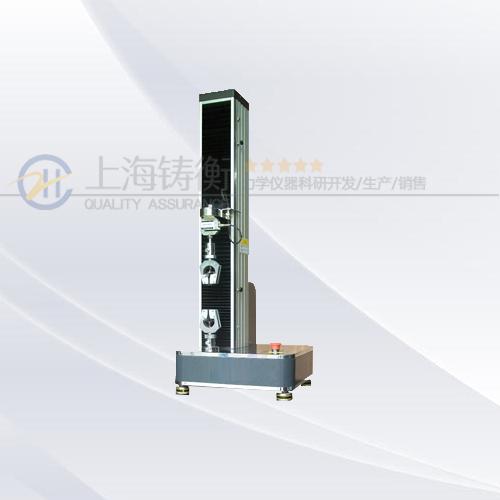 3KN材料弯曲试验机