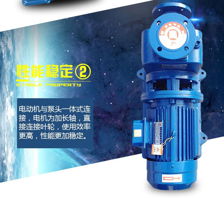 自吸排污泵性能
