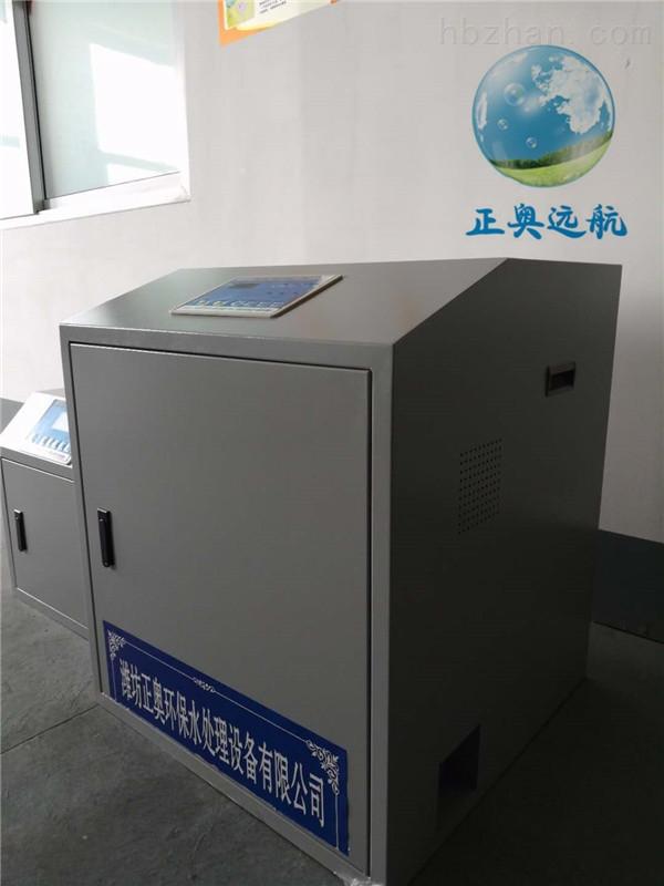 【】楚雄州化验室污水处理设备促销价格