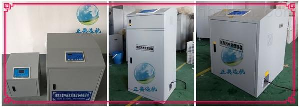 【】九江化验室污水处理设备联保
