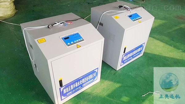【】乐山化验室污水处理设备技术核心