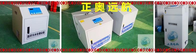 【】郴州化验室污水处理设备联保
