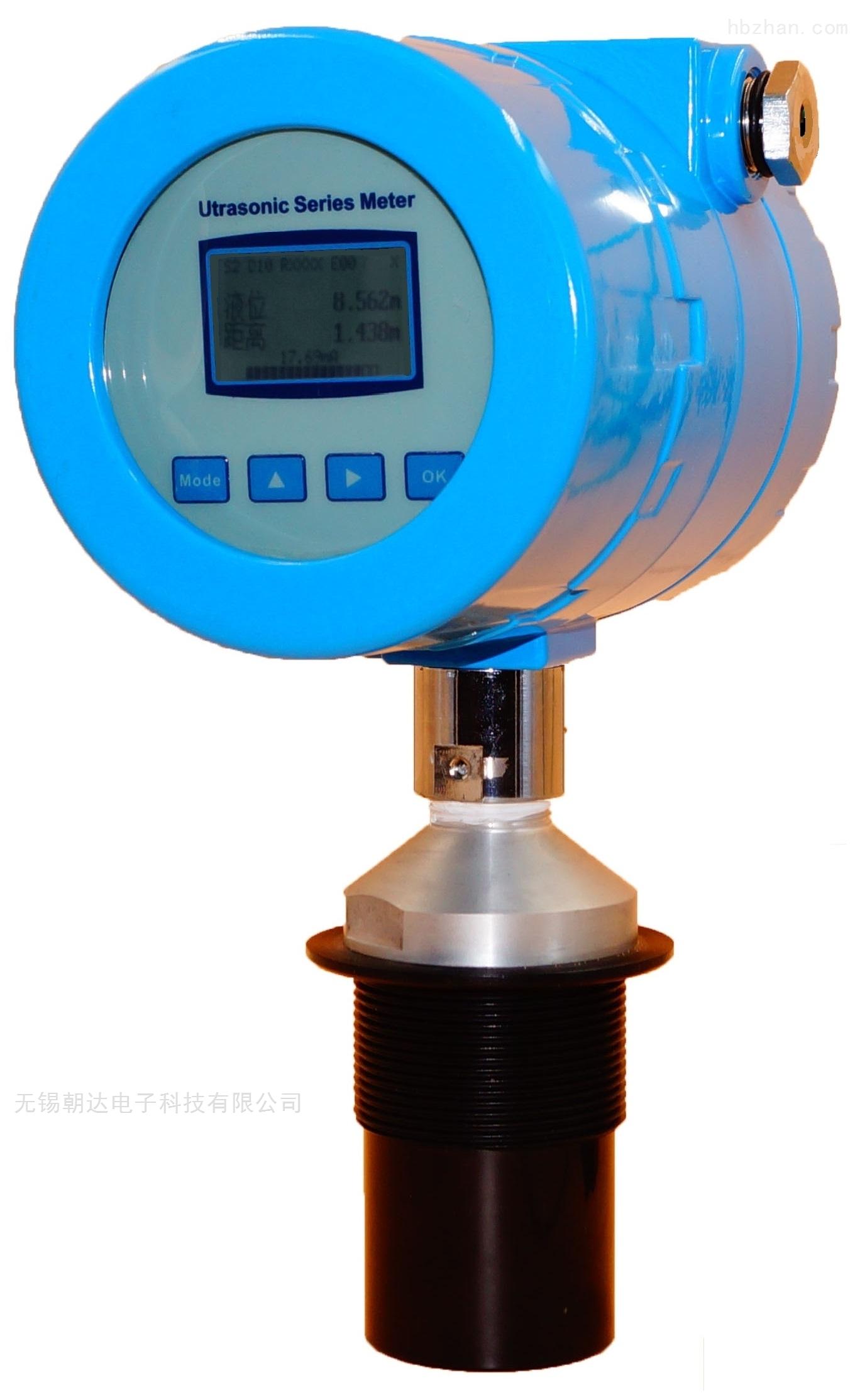 延安超声波液位计厂家价格