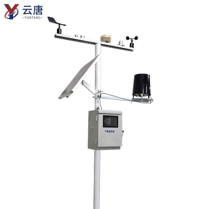 气象观测站仪器_[2020仪器介绍]气象观测站仪器_气象观测站仪器