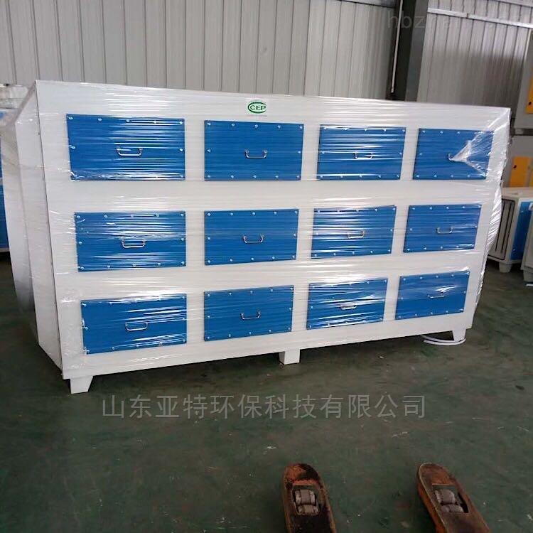 活性炭吸附箱废气处理装置