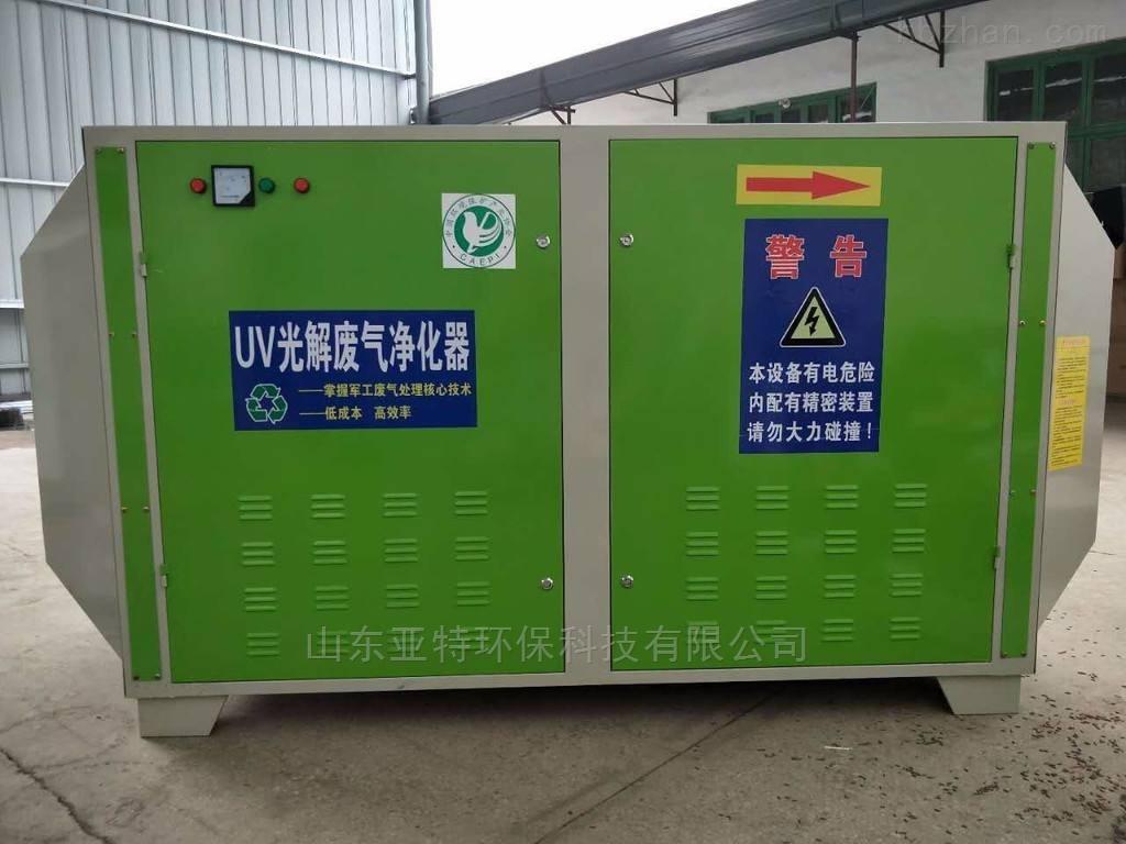 有机废气处理活性炭环保箱