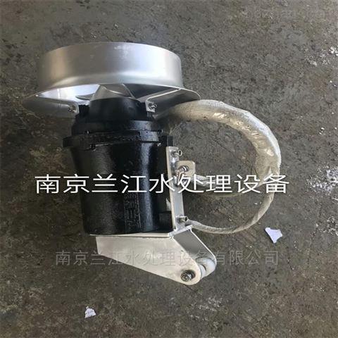 铸件式MA型潜水搅拌机0.85KW