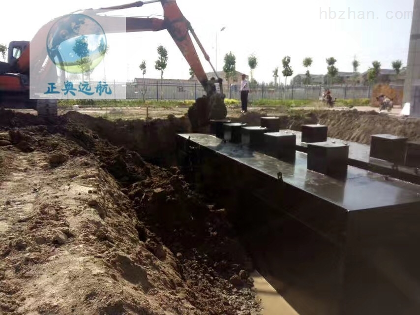 台州医疗机构废水处理设备正奥远航潍坊正奥