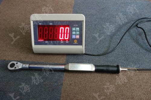SGSX非标改制数显扭矩检测扳手