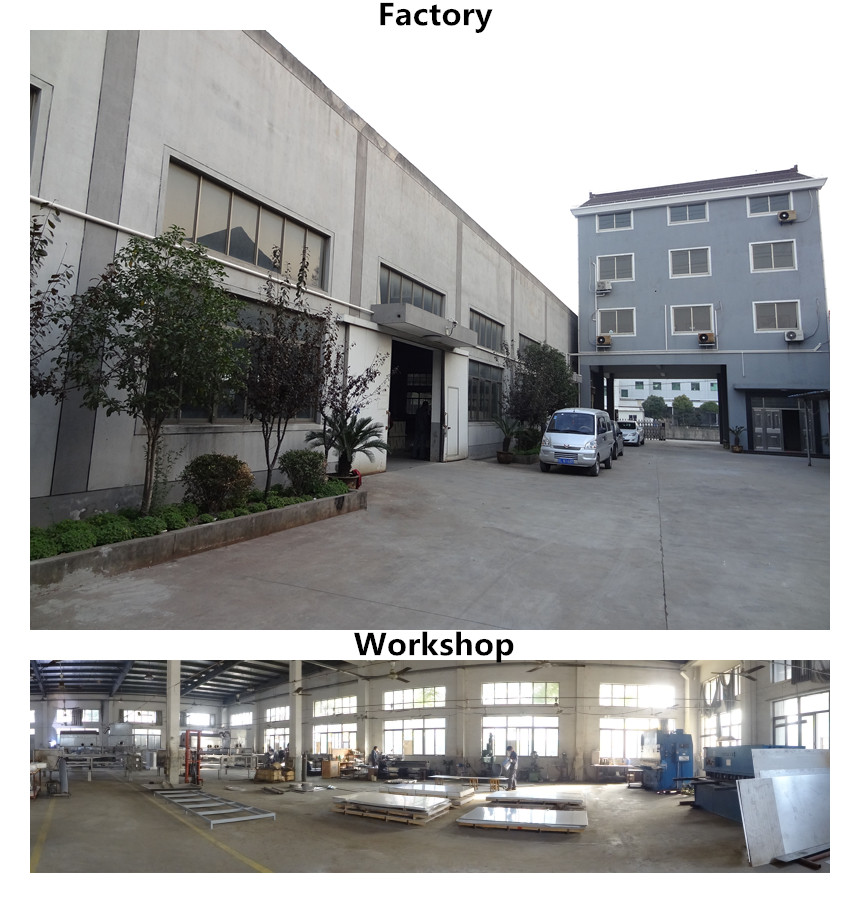 化工攪拌機工廠展示