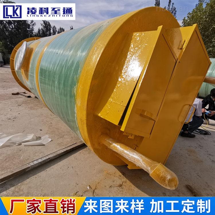 邢台市高速路一体化预制泵站价格_诚信经营