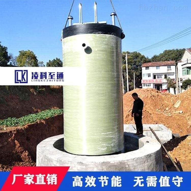 廊坊市学校一体化预制泵站_铸造辉煌