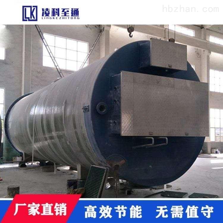 太原市工业园一体化预制泵站多少钱合适