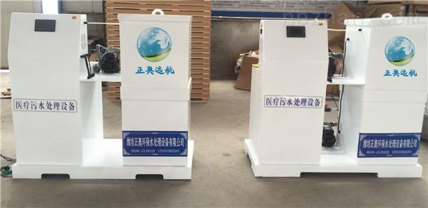 朝阳污水处理设备正奥远航环保要求