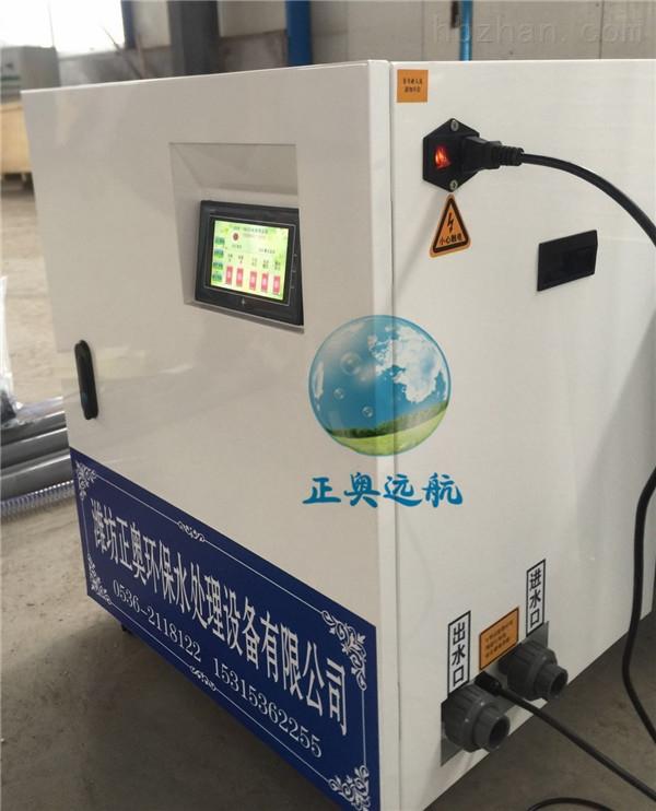 济宁污水处理设备正奥远航配置