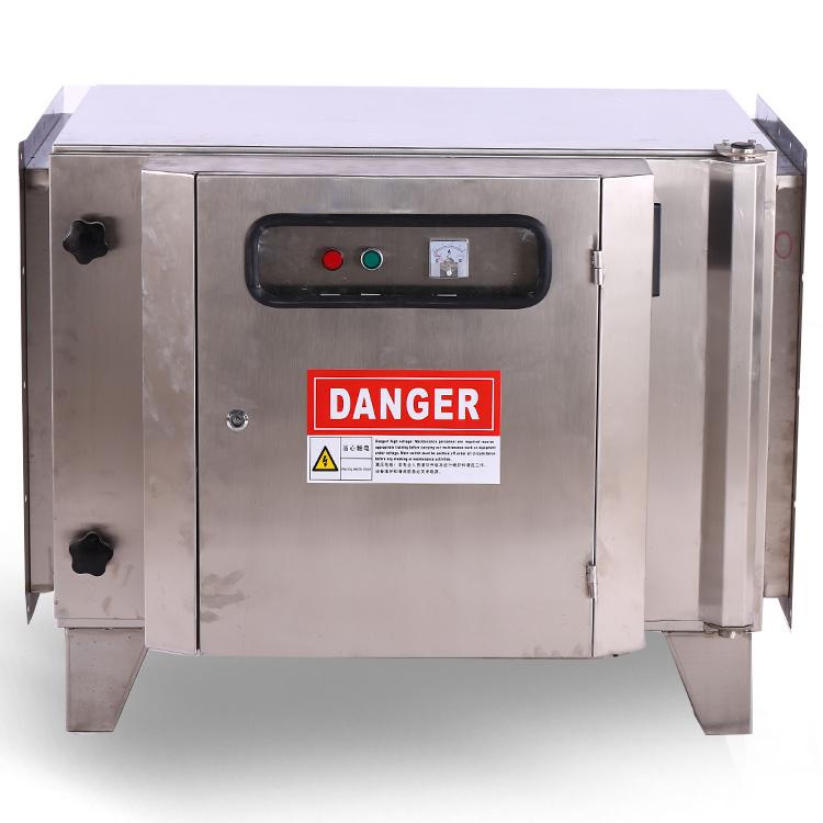 uv光解式废气净化设备高清实拍图1
