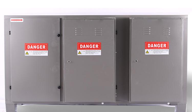 光催化废气处理设备高清细节实拍图1