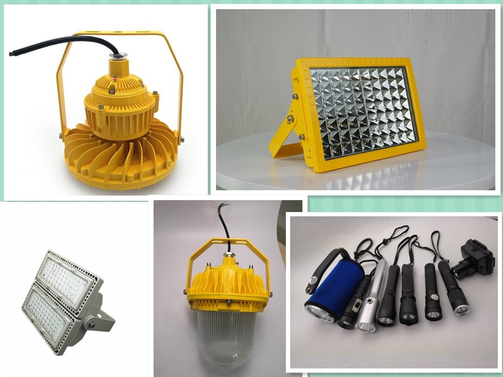 LED防爆壁挂弯杆灯