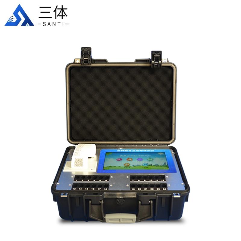 食品检测仪器设备公司_[2020公司大全]食品检测仪器设备公司