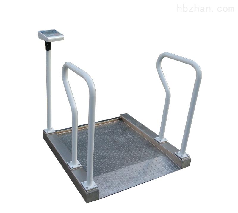 鼎拓轮椅秤轮椅体重秤进口座椅秤