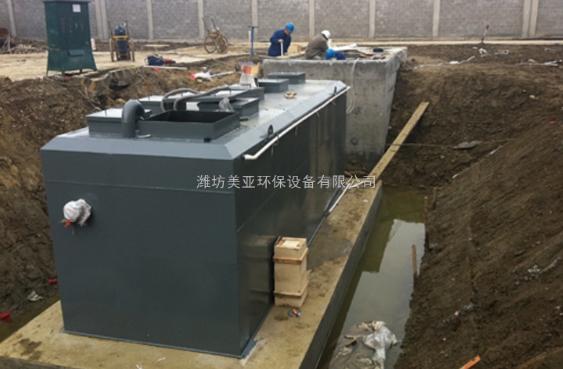 養殖場廢水處理設備
