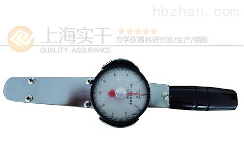 可检测表盘式扭矩扳手图片