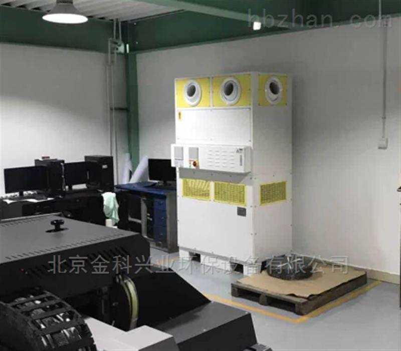 工業空氣淨化器