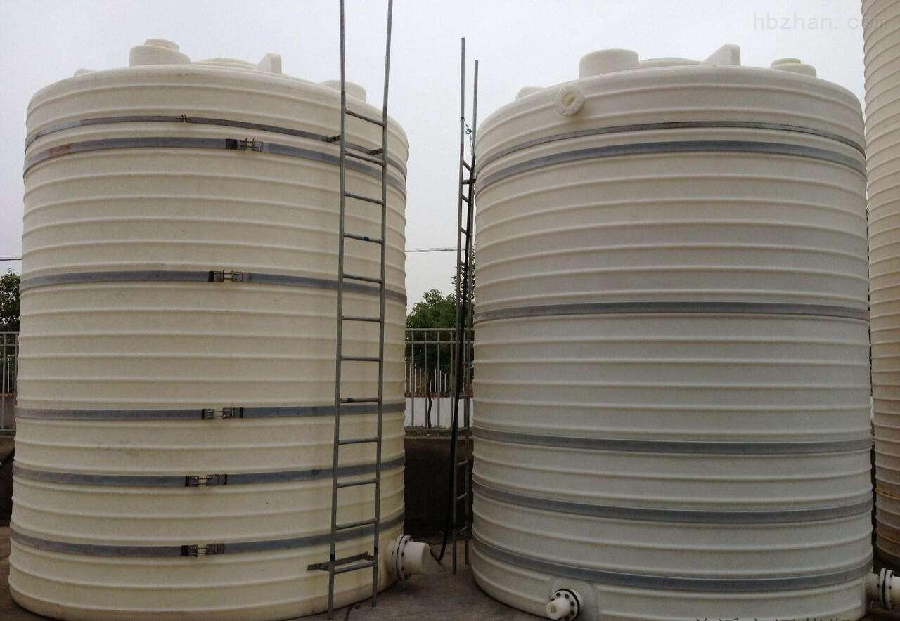 30吨塑料储水箱 乙酸钠储罐