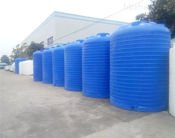 40吨塑料化工桶 盐酸储罐