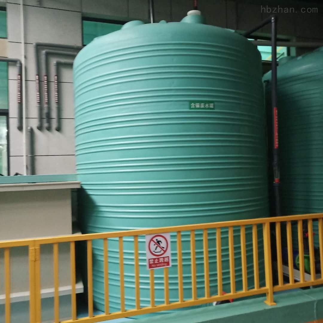 40立方塑料储水箱 氯化镁储罐