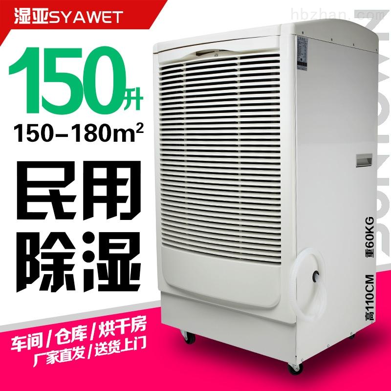 惠州吊顶除湿机好用吗