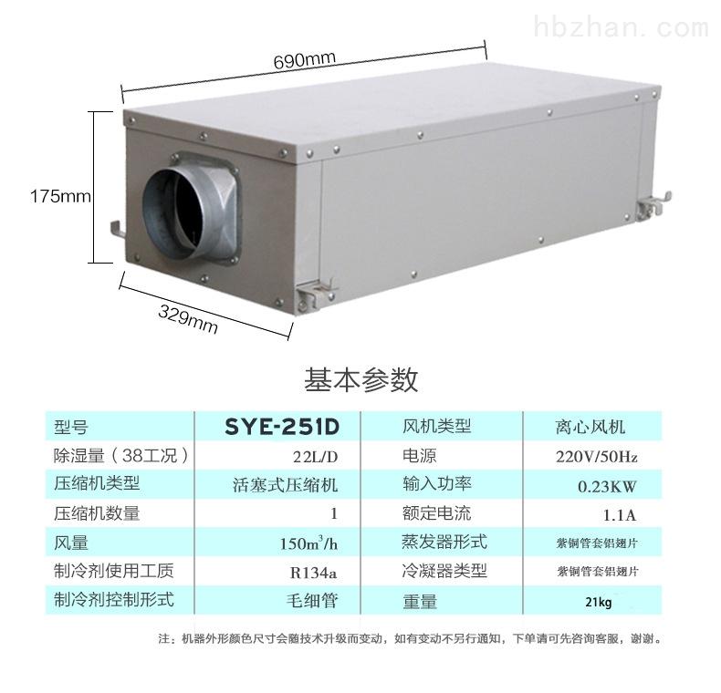 白银工业除湿机便宜实惠